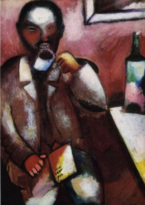 Marc Chagall. Mazin, the poet