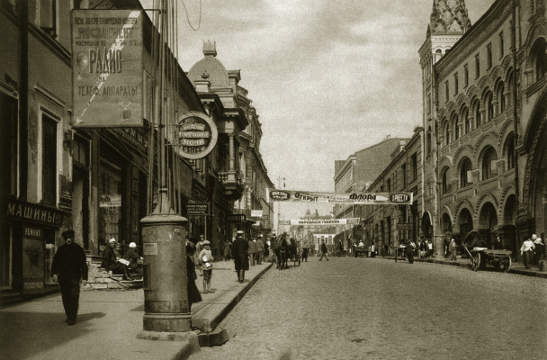 Historical photos. Outdoor advertising in Moscow of the 1920s