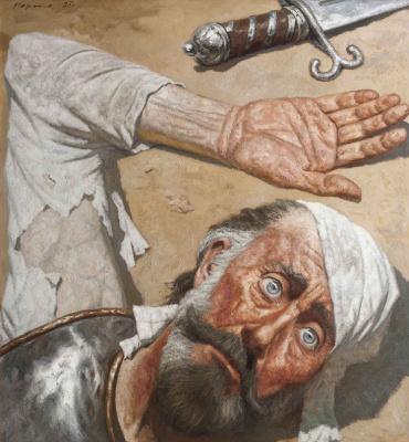Heliy Mikhailovich Korzhev. Don Quixote defeated