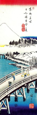 """Utagawa Hiroshige. A view of the Nihonbashi bridge in the snow. The series """"Famous places of the Eastern capital"""""""