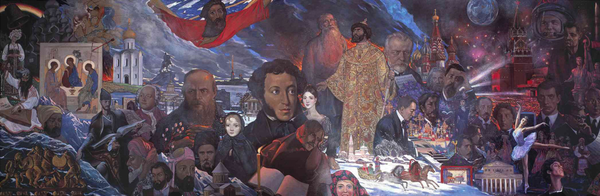 Ilya Sergeevich Glazunov. The contribution of the USSR to world culture and civilization. 1980