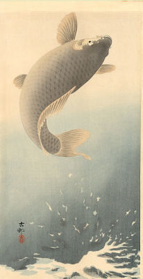 Ohara Koson. Fish 7