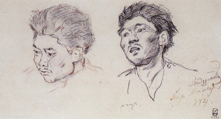 """Vasily Ivanovich Surikov. Kyrgyzstan. Sketches of heads for the painting """"the Conquest of Siberia by Yermak"""""""