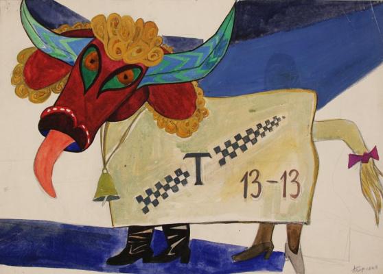 Алла Александровна Горская. Cow. Sketch of costume caroling
