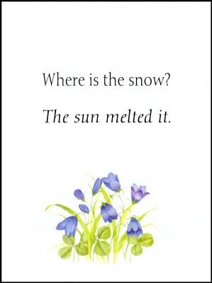 Валери Грили. Синие цветы