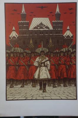 D.P.Dmitriev. A series of 3 engravings. №3 - Great Patriotic