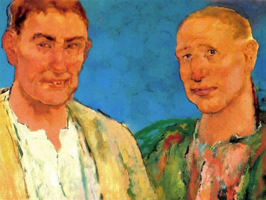 Эваристо Валле. Двойной портрет