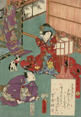 """Утагава Кунисада. Глава 35. Вакана - первая зелень II. Иллюстрации к главам """"Повести о Гэндзи"""""""