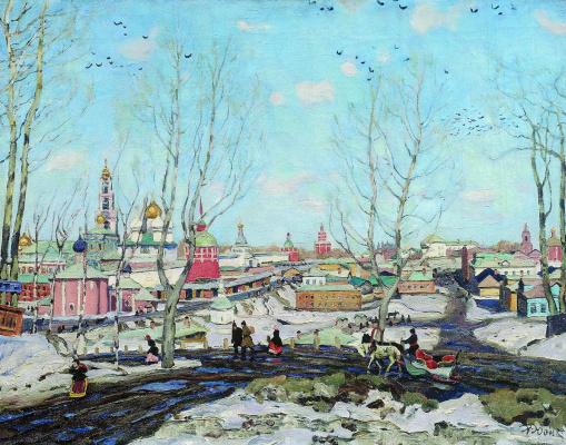 Константин Федорович Юон. Весна в Троицкой лавре. 1911