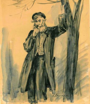 Amshey Markovic Nuremberg. Teacher from Vinnitsa.