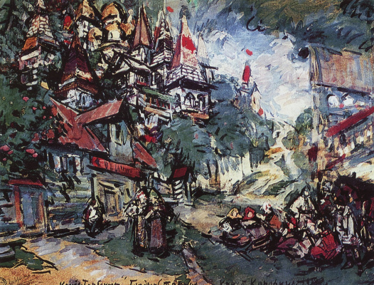 "Konstantin Korovin. City-capital. Sketch for a set of ballet by Ts. Puni ""The Little Humpbacked Horse"" at the Mariinsky Theater in St. Petersburg"