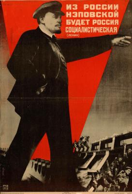 Gustav Klutsis. From the Russian NEP will be socialist Russia (Lenin)