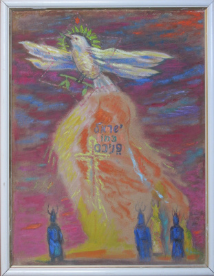 Boris Braynin. Israel as a phoenix