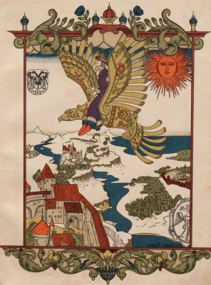 """Георгий Иванович Нарбут. Illustration for the tale """"Wooden Eagle"""""""