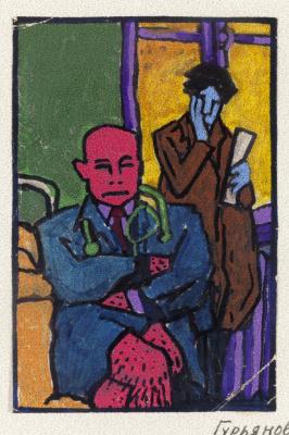 George Guryanov. Untitled