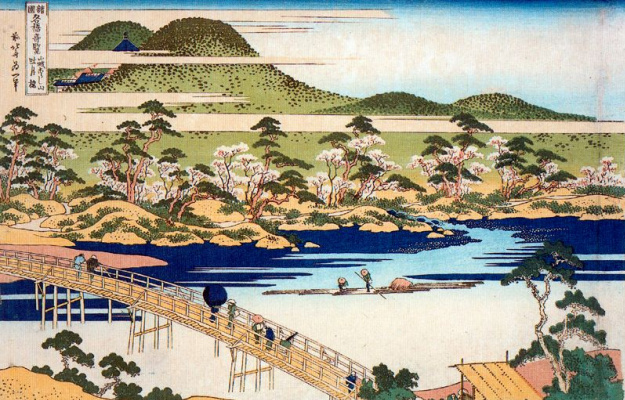 Кацусика Хокусай. Гора Аришияма