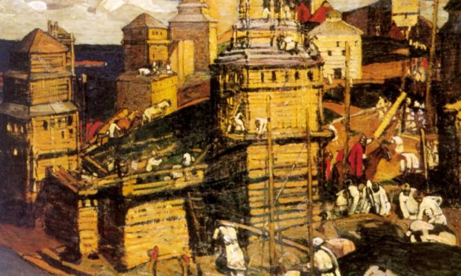 Nicholas Roerich. The city was built