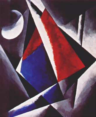 Love Sergeevna Popova. Construction