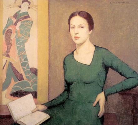 Эмма Фордис Макрей. Девушка в зеленом платье