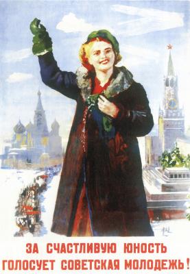 Борис Владимирович Иогансон. За счастливую юность голосует советская молодежь!