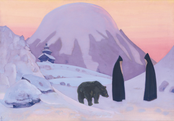 Nicholas Roerich. And let us not fear (And we're not afraid)