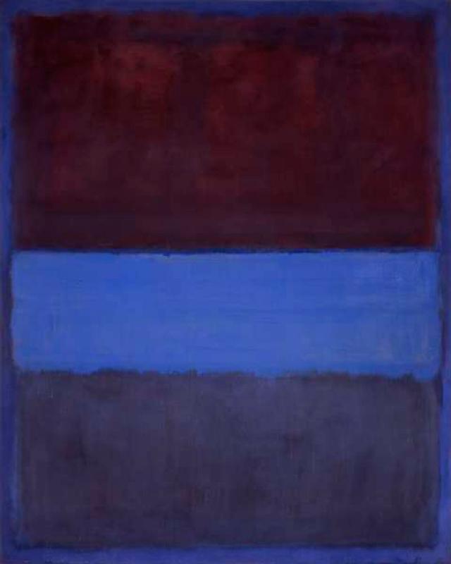 Марк Ротко. № 61 (Ржавый и голубой)
