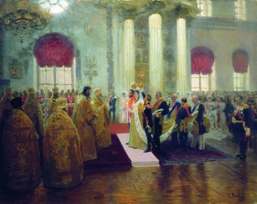 Ilya Efimovich Repin. The wedding of Nicholas II and Grand Duchess Alexandra Feodorovna