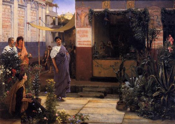 Лоуренс Альма-Тадема. Цветочный рынок
