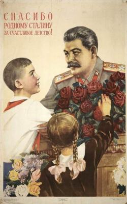 Нина Николаевна Ватолина. Плакат. Спасибо родному Сталину за счастливое детство!  1950