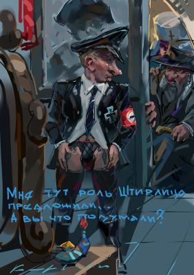 Igor Vladimirovich Komarov. Stirlitz