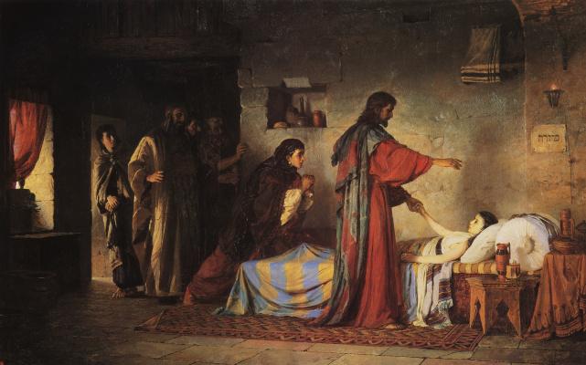 Василий Дмитриевич Поленов. Воскрешение дочери Иаира