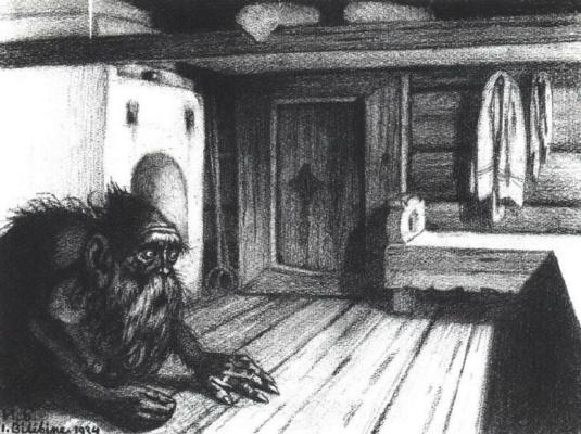 Домовой. Иллюстрация к французскому изданию Ларусса «Русская мифология»