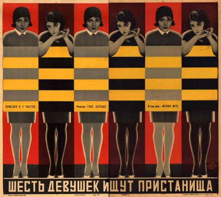 Vladimir Avgustovich Stenberg. Six girls seeking shelter