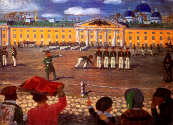 Мстислав Валерьянович Добужинский. Учение новобранцев при Николае Первом