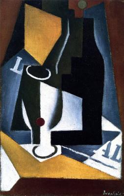 Хуан Грис. Бутылка, стакан и газета