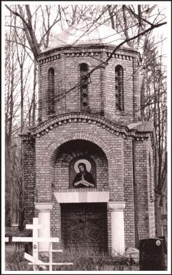 Сергей Николаевич Антонов. Усыпальница Св.Иоанна (Поммера)