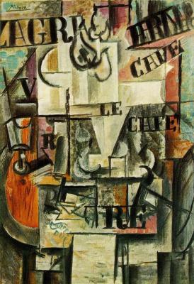 Пабло Пикассо. Ваза для фруктов