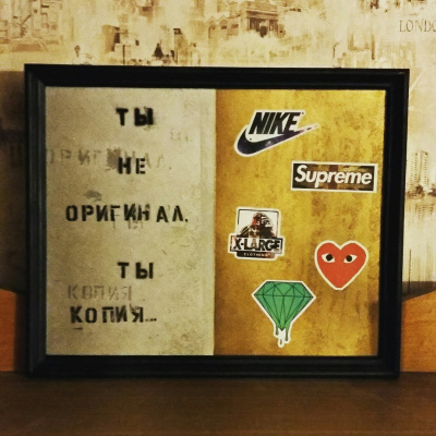 Константин Федоров. Original