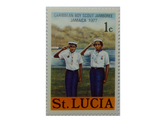 "Arthur Gabdrupes. ""Image"": ""Brand""; ""Mail"": ""Jamaica"", 1977g. . ""Archiv"" (y) (1)"