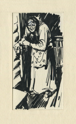 Alexandrovich Rudolf Pavlov. Old lady. Illustration.