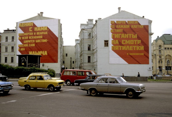 Historical photos. Quotes from Mayakovsky's poems on Dzerzhinsky (Lubyanskaya) Square in Moscow in the 1980s
