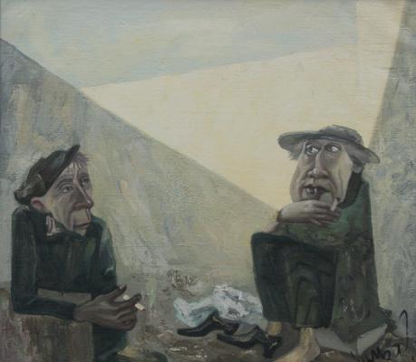 Ильяс Васыгович Усманов. Бомжи на привале