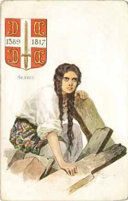 Сергей Сергеевич Соломко. Сербия