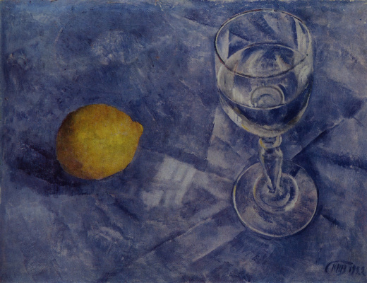 Kuzma Sergeevich Petrov-Vodkin. Glass and lemon