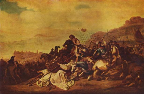 Битва у Авенезера