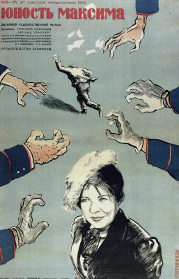 """Kukryniksy. """"Youth of Maxim"""". Dir. G. Kozintsev, L. Trauberg"""