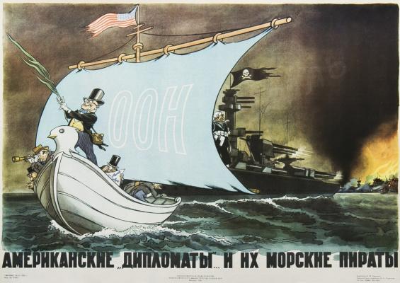 Вениамин Маркович Брискин. Плакат Американские дипломаты и их морские пираты.  1952