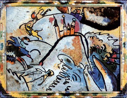 Wassily Kandinsky. Small pleasures
