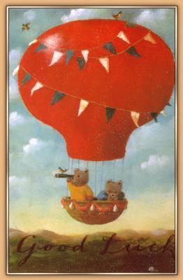 Стивен Макки. Воздушный шар