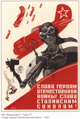 Posters USSR. Glory to the heroes of the Patriotic war!